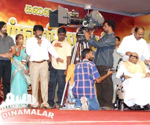CM Karunanidhi enjoys shooting of Ponner Sanker