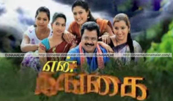 Pandiarajan-becomes-serial-actor