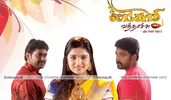 Lakshmi-Vanthacchu-serial-in-Zee-tamizh-tv