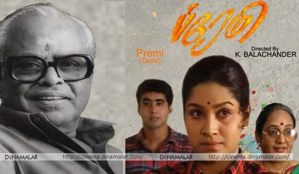 Premi-serial-retelecast-in-Vasanth-tv