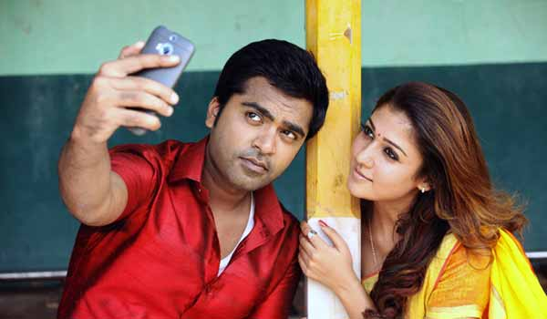 love-only-my-problem:-simbu-special-interview