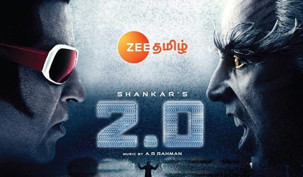 2pointO-Audio-launch-on-Zee-Tamil-channel