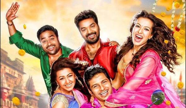 Kalakalappu-2-releasing-on-Pongal