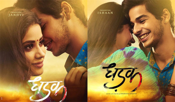 Marathi-film-Sairats-remake-has-been-titled-Dhadak