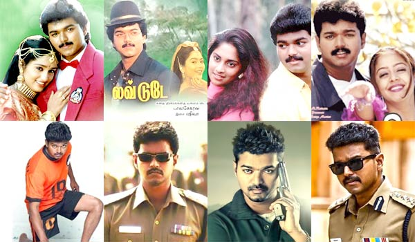 Movies-changed-in-Vijay-Carrier-:-Vijay-Birthday-Special