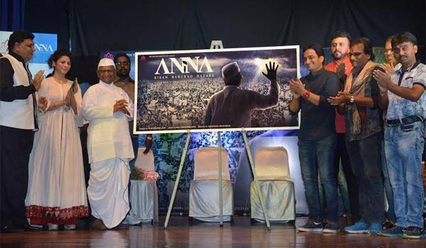 Anna-Hazare-released-First-Look-of-Anna