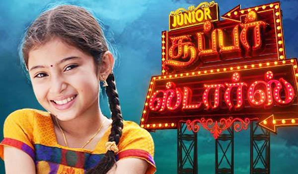 "z-tamil-channel-with-another--reality-show-as-""-junior-super-star"""