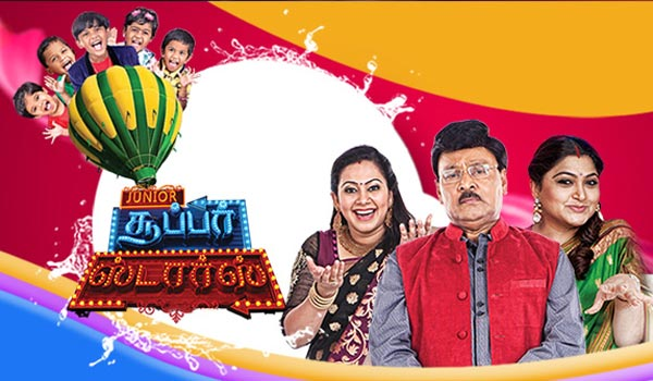 junior-superstar-show-is-at-the-end-in-zeetamil-channel