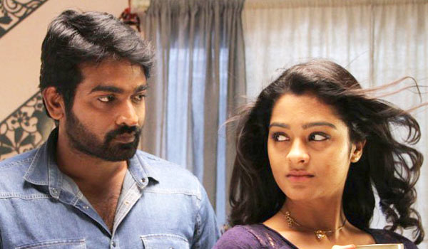 Puriyatha-Puthir-movie-postponed