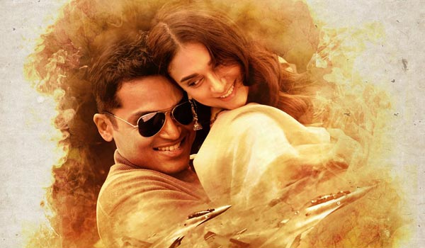 meaning-of-katru-veliyidai