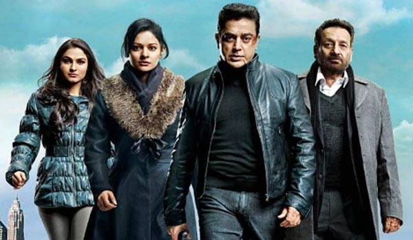 Kamal-clear-about-Vishwaroopam-2