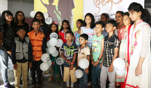 Nisaptham-movie-screened-freely-for-Children