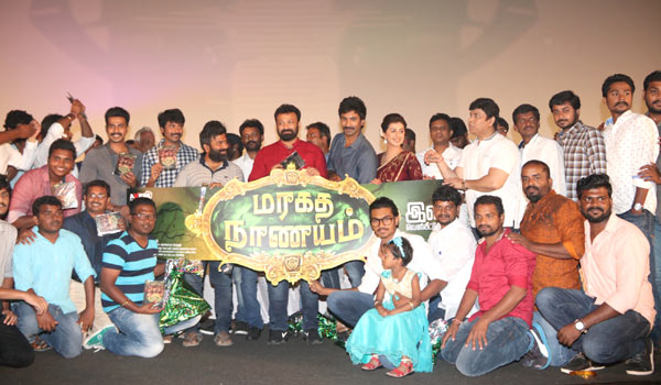 Five-directors-honoured-at-maragatha-naanayam-Audio-functions