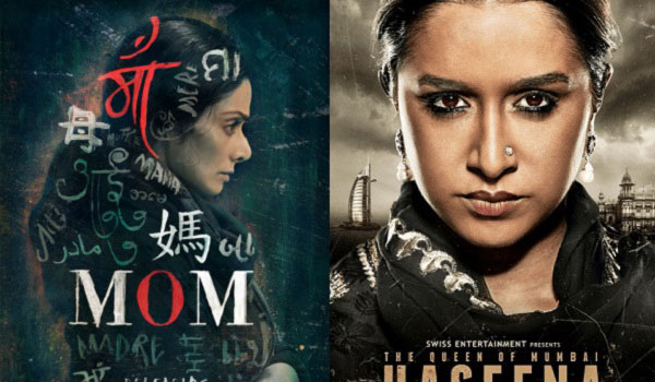 Film-Haseena-and-Mom-will-clash-at-the-Box-office-on-14th-July