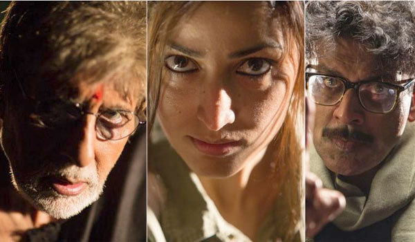 Sarkar-3-movie-under-poblem
