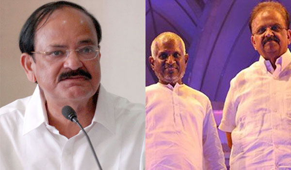 Ilayaraja---SPB-clash-made-me-shocks-says-Central-minister