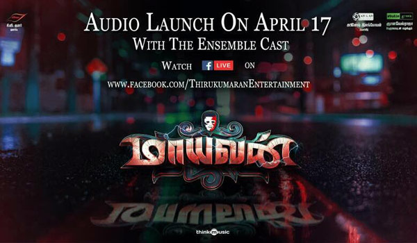 Maayavan-Audio-launch-on-Facebook-live