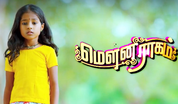 Mounaragam---new-serial-in-Vijay-TV