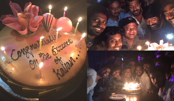 Kavan-team-celebrates-movie-success