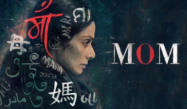 Now-Film-Mom-Will-Release-on-7th-July-2017