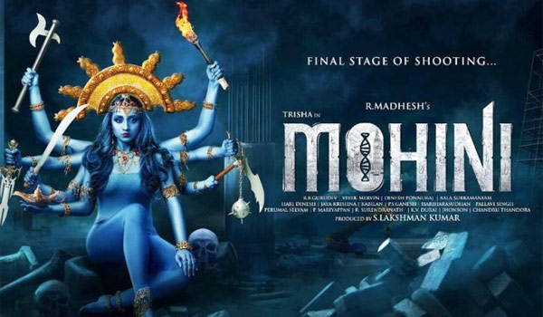 Trisha-acting-dual-role-in-Mohini
