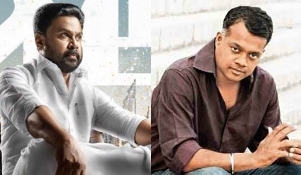 Gautam-menon-likes-to-work-with-dileep