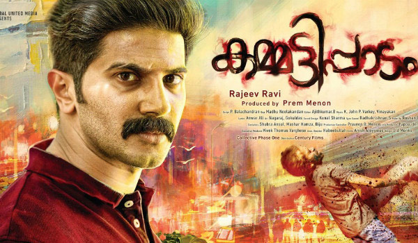 Kammatti-Paadam-got-award-in-Newyork---India-filmfestival