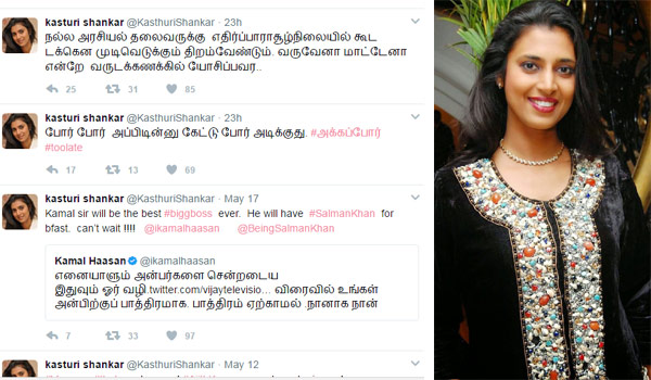 Kasthuri-slams-rajinis-speech