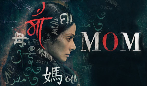 Mom-releasing-as-Sridevis-300th-film-in-her-50th-year-of-cinem