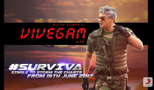 Vivegam-Surviva-song-to-be-release-today