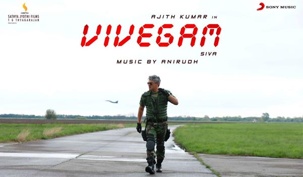 Vivegam-kerala-rights-goes-to-high