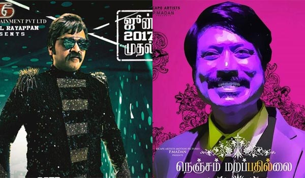 What-happend-if-AAA-and-Nenjam-marappathillai-release-in-same-date.?