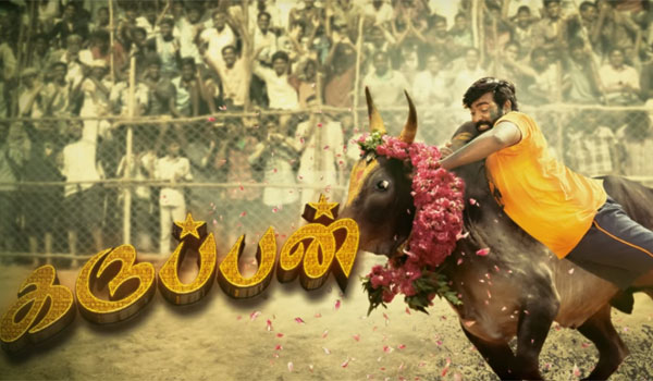 After-vijay,-Vijaysethupathi-also-acting-as-Jallikattu-player-in-Karuppan
