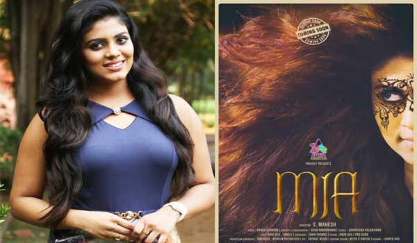 Iniya-acts-in-music-album