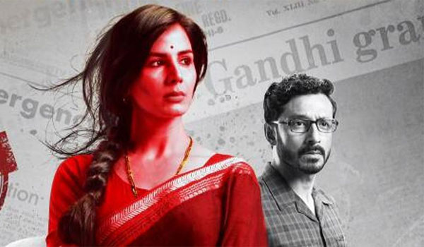 Did-Indu-Sarkar-movie-will-release.?