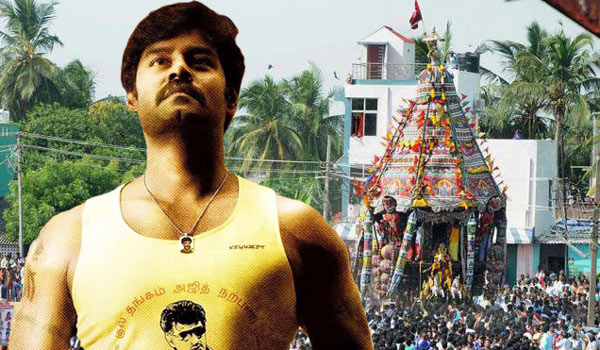 Billa-Pandi-shooting-stopped-due-to-FEFSI-workers-issue