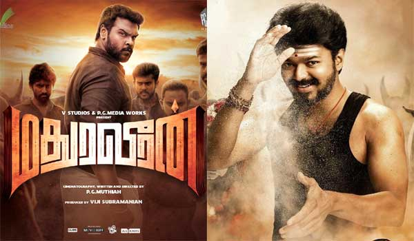 Unity-between-Mersal-and-Maduraveeran