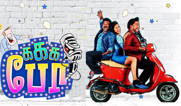 New-comedy-show-in-Raj-TV