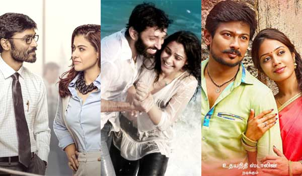 VIP2,-Tharamani,-podhuvaga-en-manasu-thangam-which-is-good-collection.?