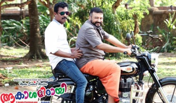 Mohanlal-give-voice-in-Samuthirakani-movie