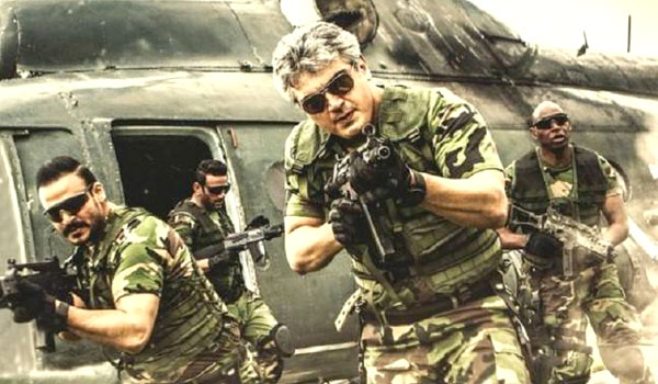 How-is-Vivegam-collection?