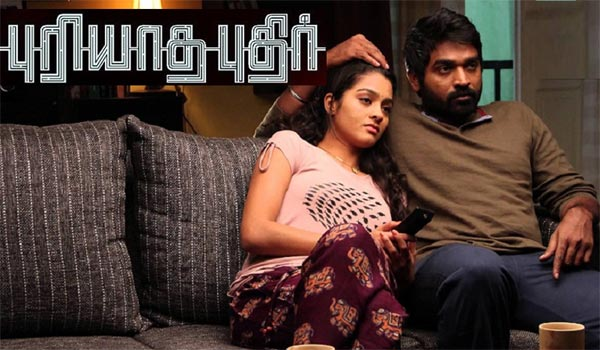 Puriyatha-Puthir-release-troubled-at-last-minute