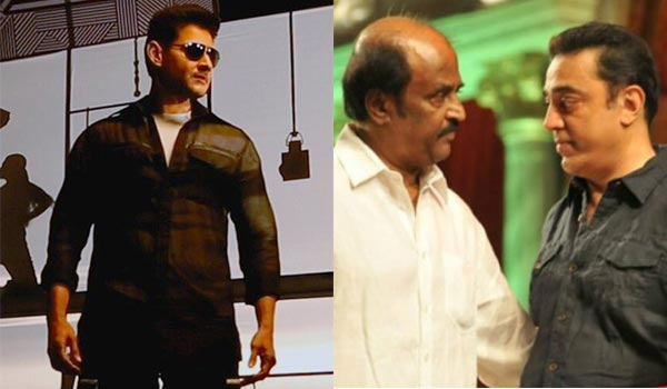Rajini---Kamal-to-participate-in-Mahesh-babus-spyder-movie