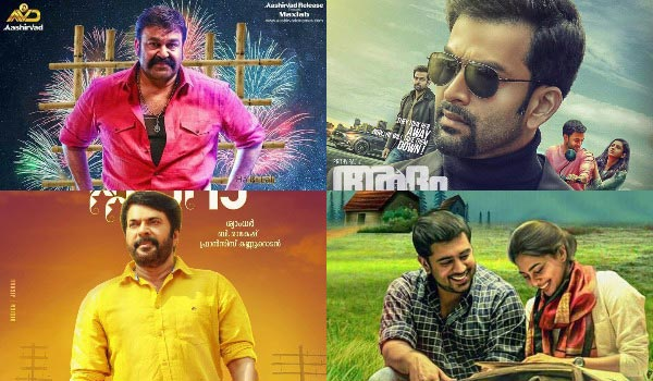 What-is-collection-of-Onam-release-movie?