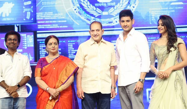 Directors-are-equal-to-God-says-Maheshbabu
