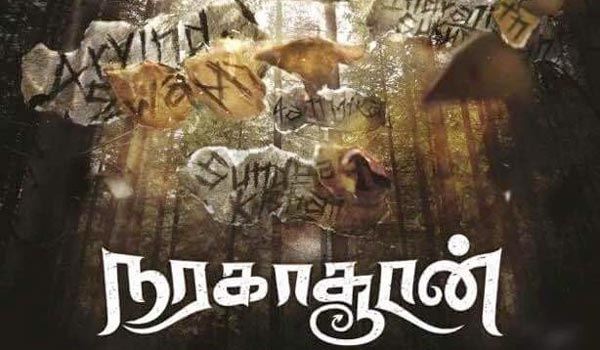 Naragasuran-shooting-begins