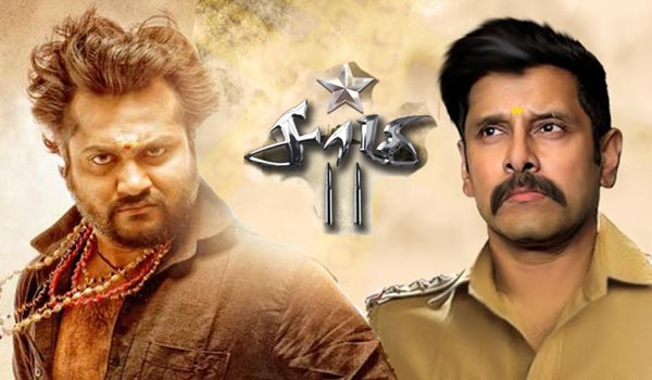 News-about-Saamy-2
