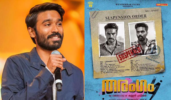 Dhanush-thanks-to-Tharangam-team