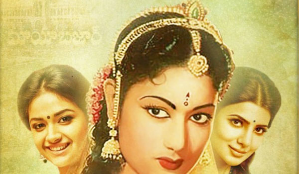 Mahanati-tamil-version-titled-as-Nadigair-Thilagam
