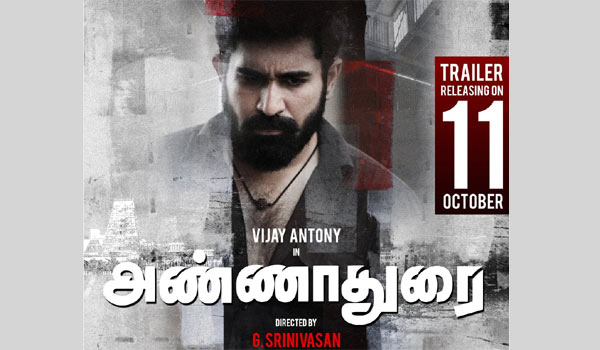 Annadurai-trailer-on-Oct-11